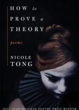 How to Prove a Theory, Nicole Tong